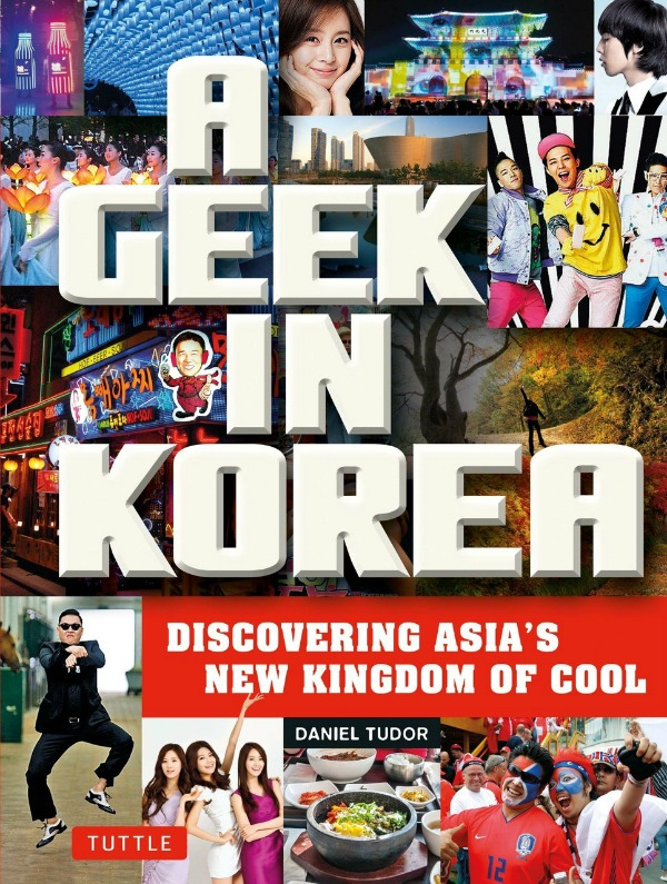 book, review, geek in korea