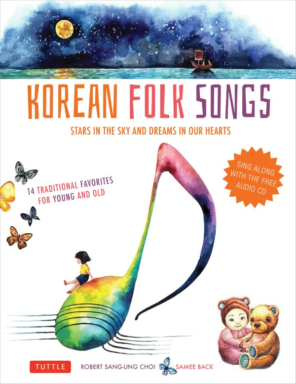 book on Korean folk songs