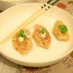 Sweet Potato & Kimchi Pot Stickers (Gyoza)